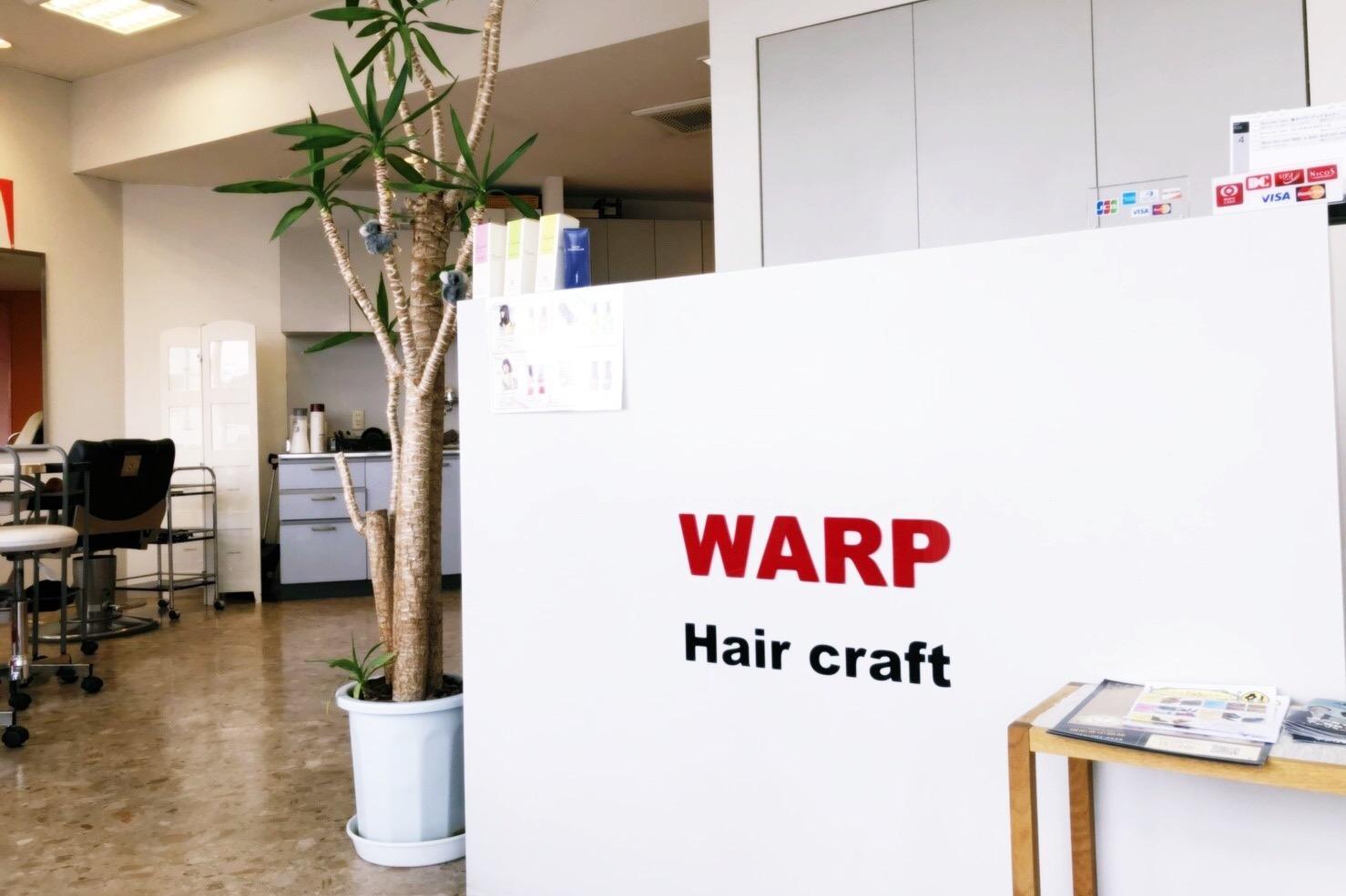 WARP Hair craft