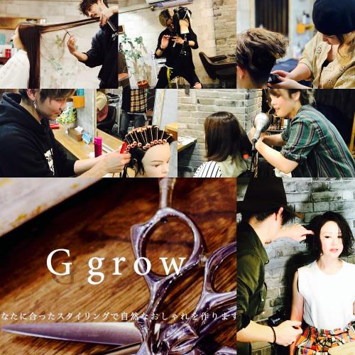 日々成長!この成長は、お店全体の成長となります!楽しく充実した美容師ライフを。