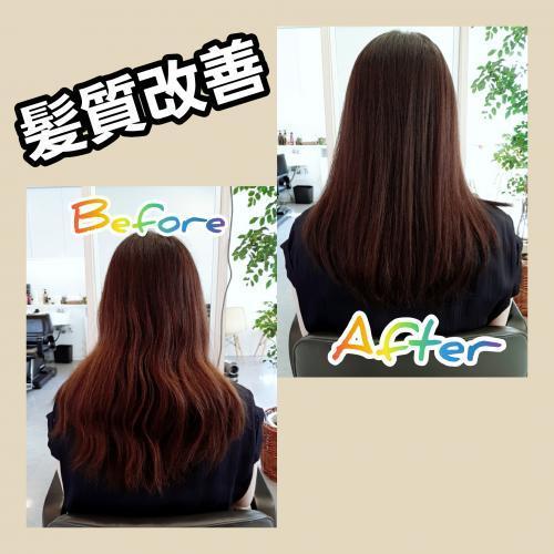 札幌でlandhairだけが扱っている新薬剤を使った髪質ダメージ改善ストレートトリートメント。