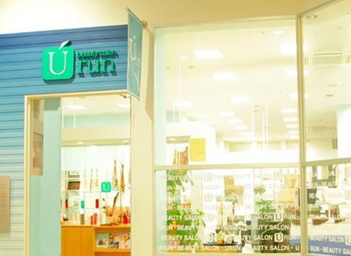 安心の教育システムで美容師ライフを楽しもう!Urun 苫小牧店