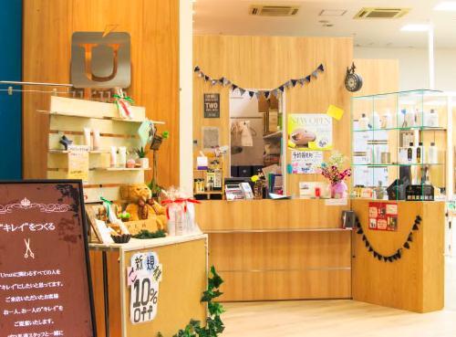 安心の教育システムで美容師ライフを楽しもう!Urun Plus札幌元町店