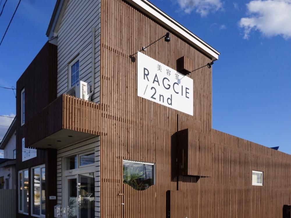 [スタイリスト募集]RAGCIE/2ndで売れる美容師に!